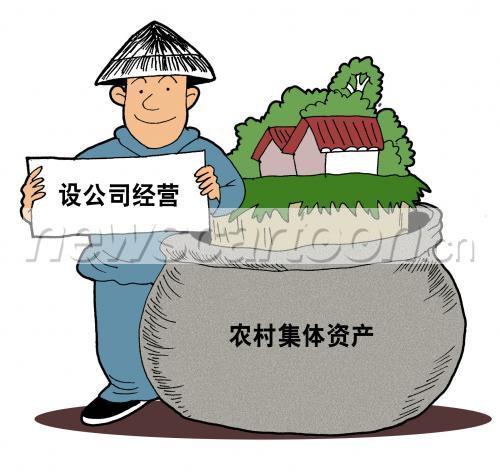 动漫 卡通 漫画 设计 矢量 矢量图 素材 头像 500_473